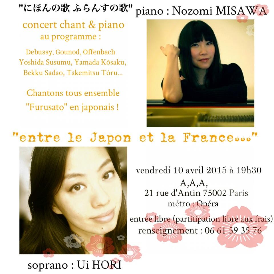 flyer-concert1.jpg